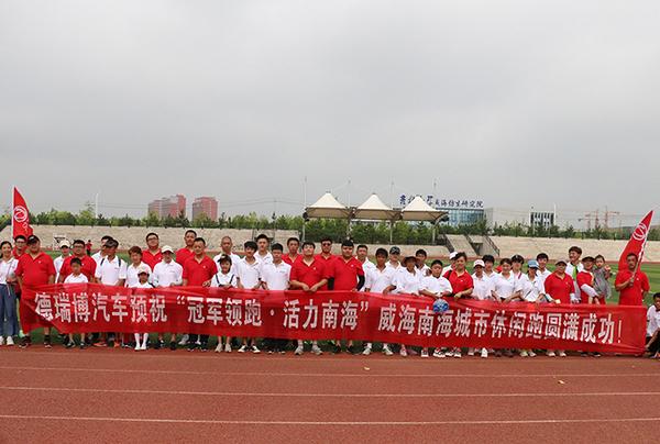 bob平台app汽车助力全民健身事业,与刘国梁等体育冠军共同南海领跑!