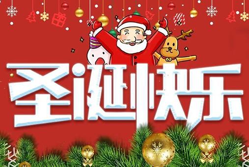 圣诞快乐 | 被泄露的圣诞老人工作日记