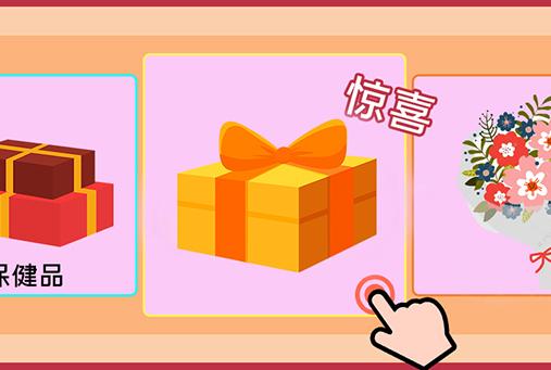 【感恩】一个礼物的诞生