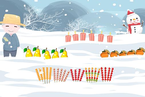 大雪时节 | 北方人过寒冬能有多快乐